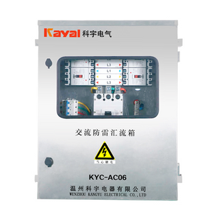 Top selling pv solar combiner box pv junction box Combiner box ip65