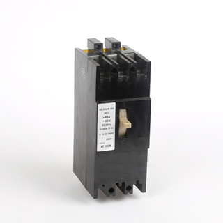 Excellent supplier low price moulded case circuit breaker mccb